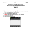 Программа приема платежей на Android